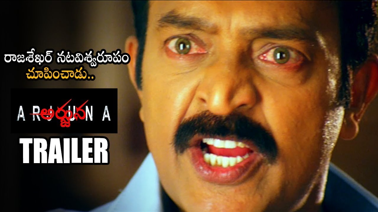 Arjuna Movie Official Trailer || Rajashekar || Mariyam Zakaria || Latest Telugu Trailers 2020 || MB