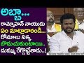 Srikakulam MP Ram Mohan Naidu Extra Ordinary Speech In Lok Sabha, Andhra Hindi, Take One Media, TDP