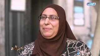 Episode 22 - Beit Al 3aela |  الحلقة  الثانية والعشرون - برنامج بيت العائلة (افتح بيبان الأمل )