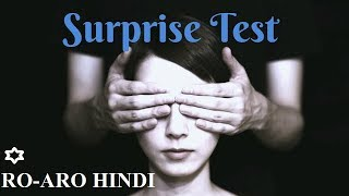 UPPSC RO ARO (2018) EXAM TEST(pryayvachi)  WITH FREE MODEL PAPER  by awill guru