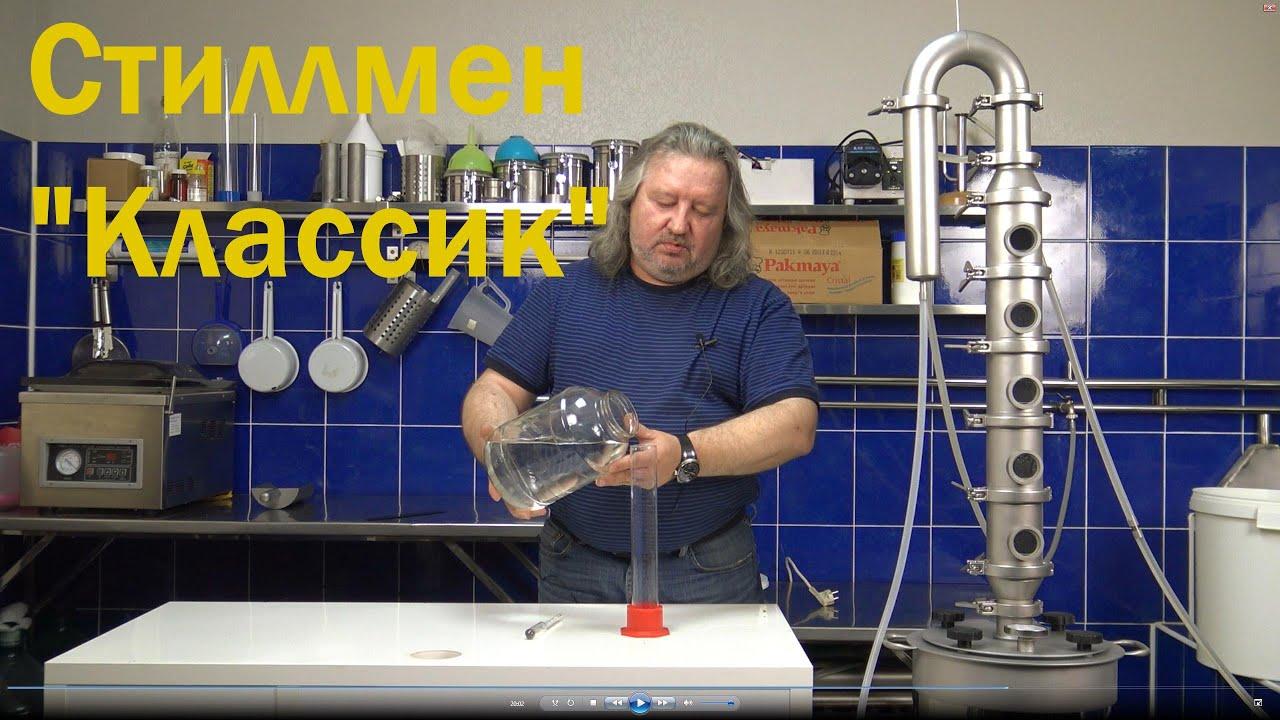коптильня горячего копчения купить в белгороде