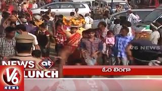 1 PM Headlines | Panneerselvam Meets Stalin | Peddagattu Jathara | Pawan Kalyan Speech | V6 News