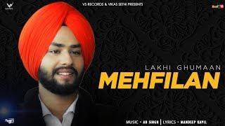 Mehifilan | Lakhi Ghuman | Full Hd | New Punjabi Songs 2019 | Latest Punjabi Songs |VS Records