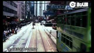 我們的電車上- On the Tram@C ALLSTAR
