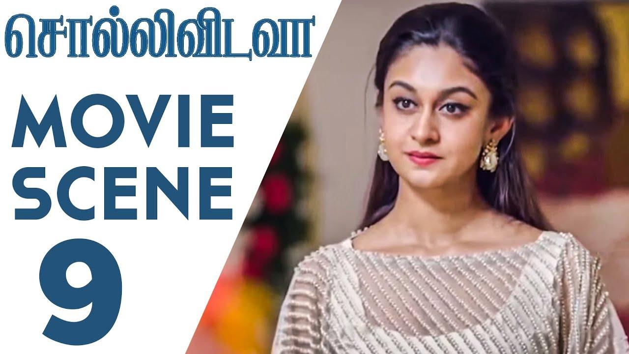 Sollividavaa - Movie Scene 9 | Chandan Kumar | Aishwarya Arjun