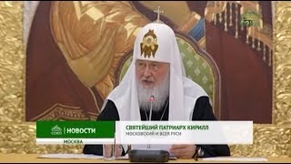 Заседание  Общества русской словесности под председательством Святейшего Патриарха Кирилла