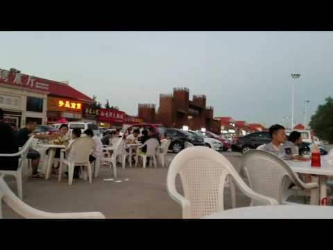 Puyang Vocational and Technical College Tour, Video 5 Dumplings Jiaozi Restaurant