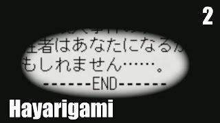 Hayarigami English Translation - 2