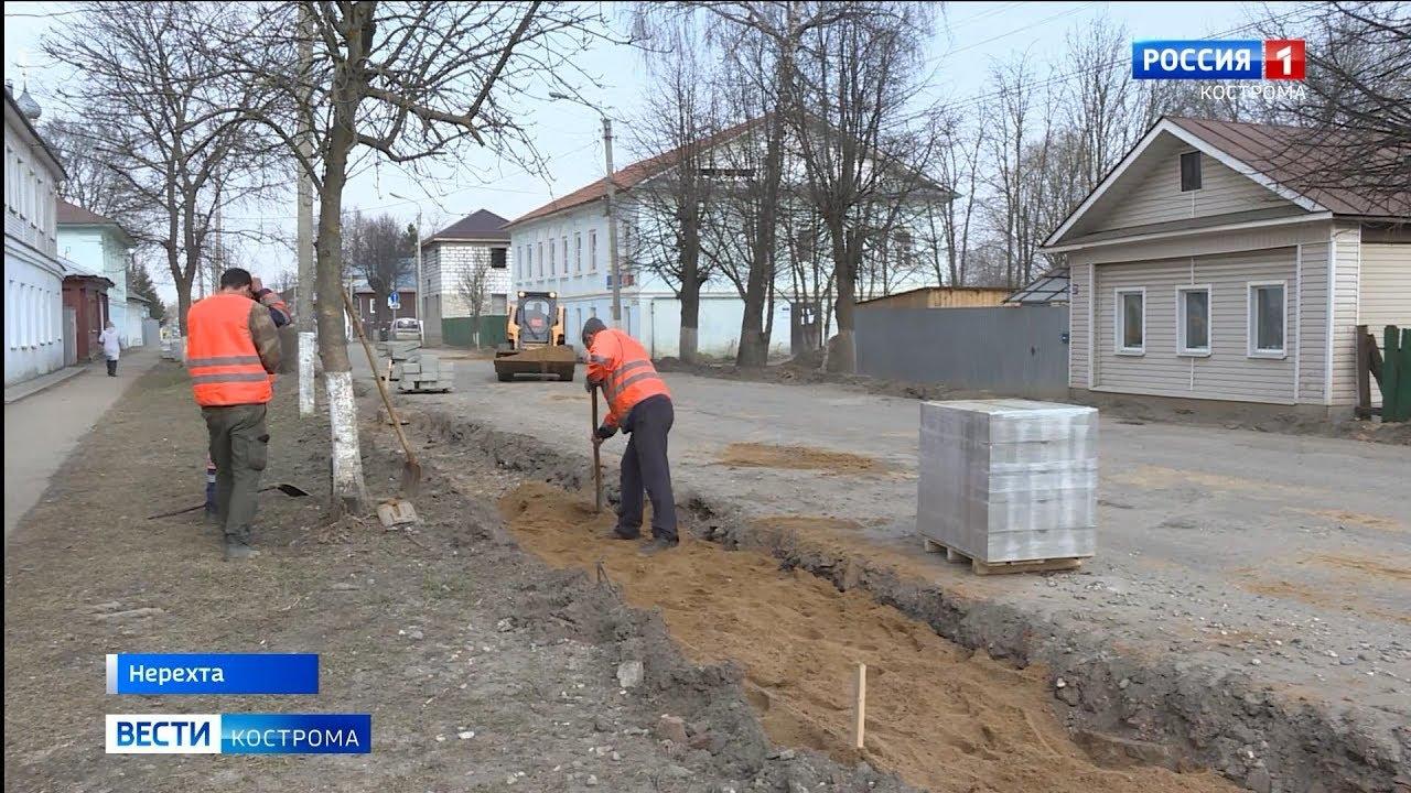 Нерехта бетон бетон украины