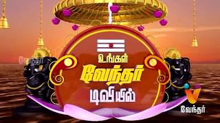 Rajapalayam Vinayagar Tharisanam | Vinayagar Sathurthi Special | விநாயகர் சதுர்த்தி