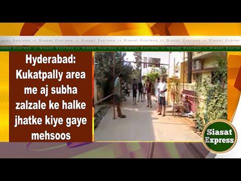 Hyderabad: Tremors felt in Kukatpally area | Siasat Express