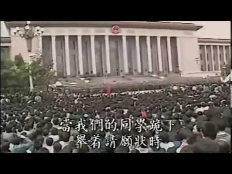 the tiananmen square massacre cornerstones of freedom third