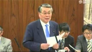 平成25年5月9日(木)、参議院 国土交通委員会 民主党 田中直紀の質疑にな...