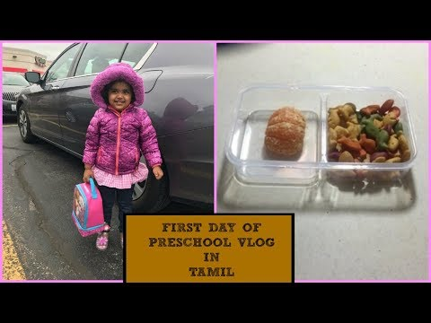 FIRST DAY OF PRESCHOOL VLOG||NRI LIFE