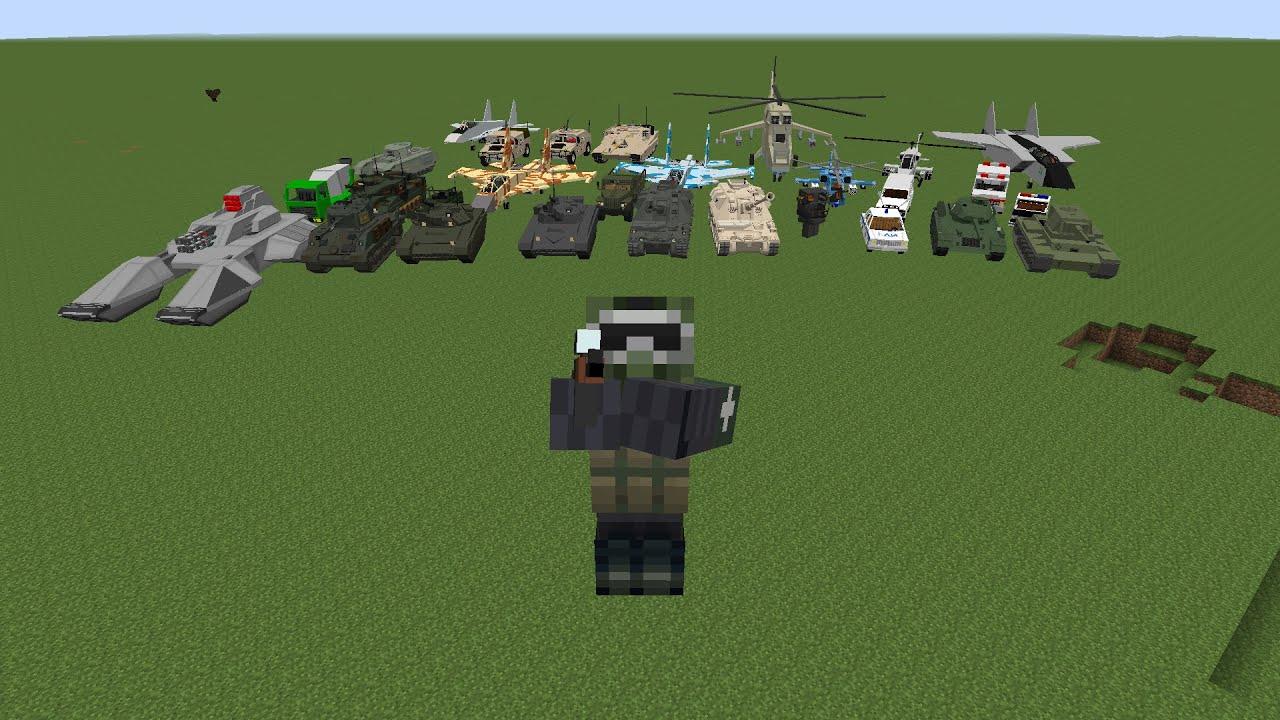 моды на майнкрафт 1.7.10 на машины самолеты и танки #2