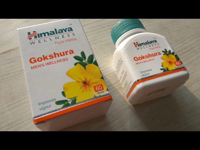 Himalaya Gokshura Tablets Benifits????????? ?? ????????????????,????????????? ?? ???????