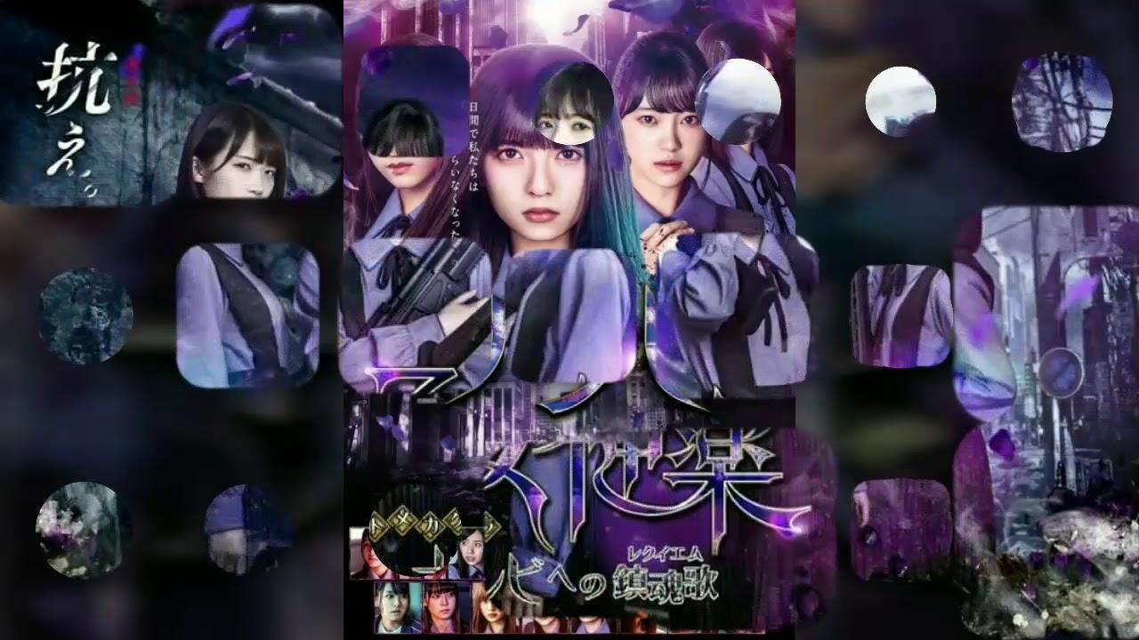 Nogizaka46 - Zambi (Project) 😎