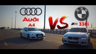 ТЕСТ ДРАЙВ AUDI A4 249л.с. VS. BMW 330i 249 л.с. МЕГА БАТЛ!!!!
