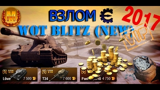 100% Взлом World of Tanks Blitz на Android