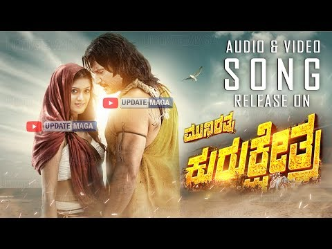 darshan-kurukshetra-movie-songs-update-|-kurukshetra-songs-update-|-kannada-|-hindi-|-telugu-|-tamil