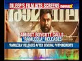 Malayalam actor Dileep's latest movie 'Ramleela' releases in packed threatres