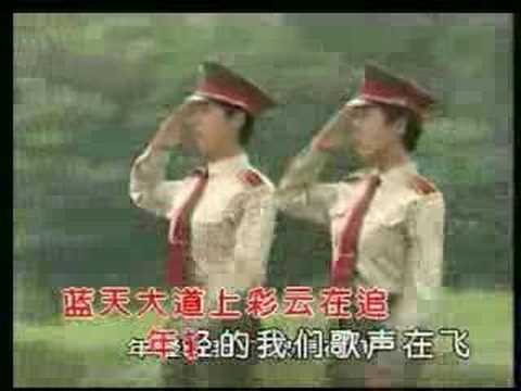 Women in Chinese Army