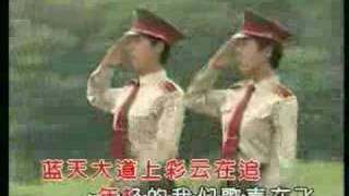 vuclip Women in Chinese Army