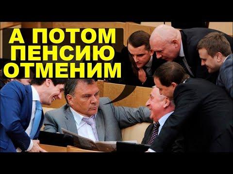 Депутат-миллионер советует самим