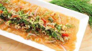 Spicy Salmon Salad Recipe (Laab Salmon) ลาบแซลมอน - Hot Thai Kitchen