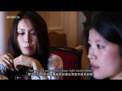 #HBICtv   Episode 2   'Opium War' 公主我最大 Ultra Rich Asian Girls   Official