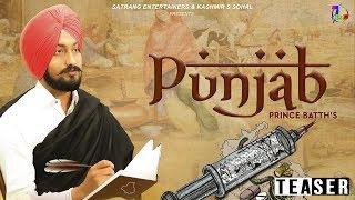 New Song 2019    Punjab    Prince Batth    Teaser    Satrang Entertainers
