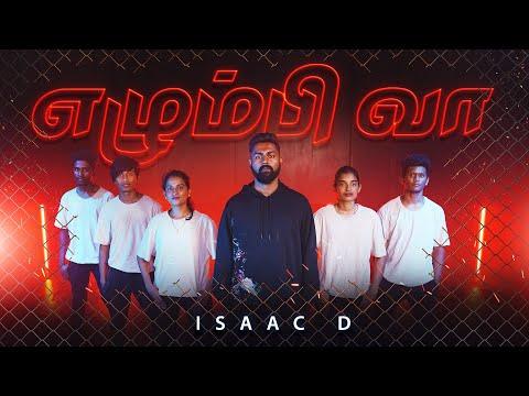 Ezhumbi Vaa - Isaac. D   Tamil Motivational Song   4K