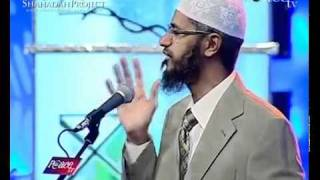 Astronomy - With Scientific Proof of Islam - In the field of Quran is GOD's Word by Dr Zakir Naik