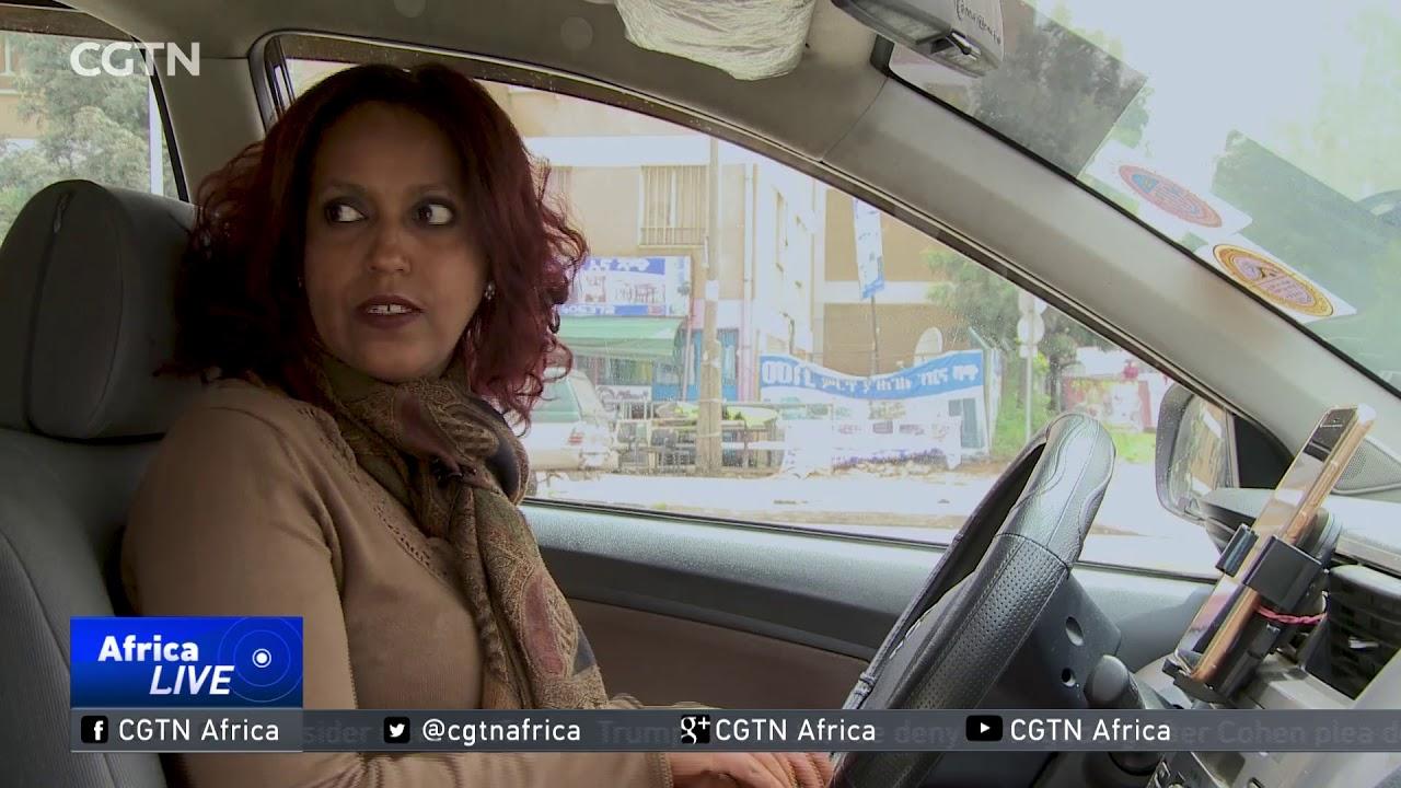 Ethiopiasxe
