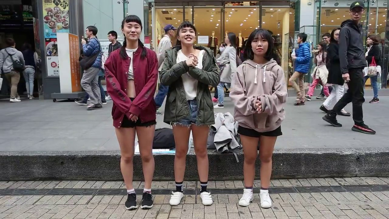 SEVER臺北西門快閃活動 - YouTube