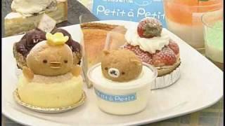 小田原市蓮正寺のケーキ店、プティタプティのCM動画です。 http://www...