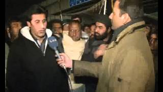 Repeat youtube video Majlis Wahdat Muslimeen Protest Against Quetta Terrorist Attack Thokar Niaz Baig Pkg City42