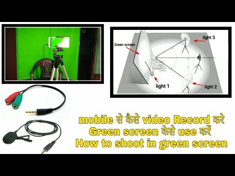 how to record video green screen#How to use green screen #kumar Tech