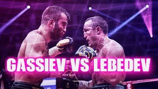 Murat Gassiev vs Denis Lebedev (Highlights)