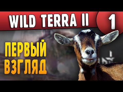 Новая MMO Wild Terra 2 New Lands - 01 - Первый Взгляд