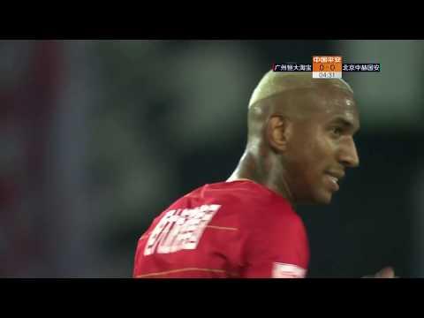 Guangzhou Evergrande VS Beijing Gouan  14/09/2018