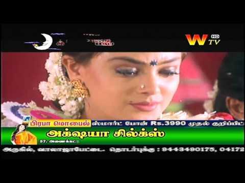 WALAJA TV, Walajapet Broadcasting Online