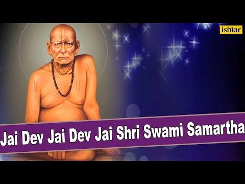 Jai Dev Jai Dev Jai Shri Swami Samartha (Aarti)    Full Video Song With Lyrics  