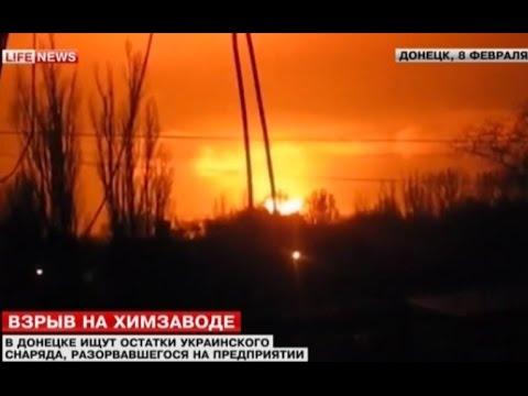 Новости войны в украине 2014