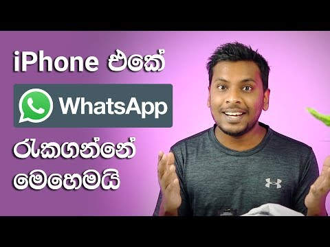 iPhone WhatsApp Backup and Transfer 🇱🇰