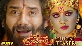 Om Namo Venkatesaya Movie Teaser   Nagarjuna   Anushka   Pragya   #ONVTeaser   Yelllowpixel.in 🖖