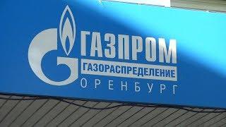 День работников нефтяной и газовой промышленности