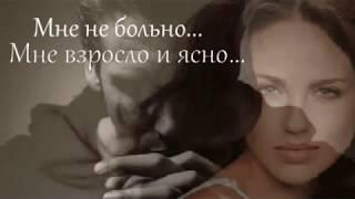 Гузель Хасанова   Свет простых фонарей (Official Video Music 2019)#1