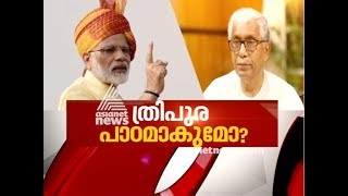 Tripura Assembly election Result | Asianet News Hour 03 Mar 2018