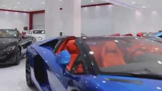 Exotic Cars Dubai Showroom